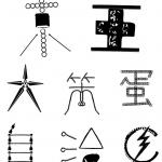 世界マヌケ社区サミット/世界阿呆社區高峰會