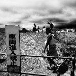 劉志海写真展/劉志海攝影展