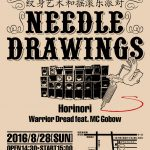MUSIC AND TATTOO LOVERS' PARTY – NEEDLE DRAWINGS