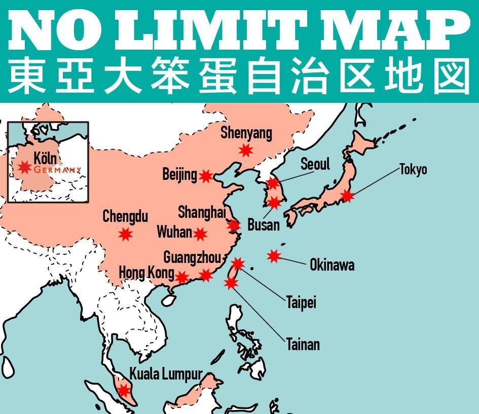 東亞大笨蛋自治区 Map