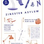 ASIAN ZINESTER ASYLUM/亞洲ZINESTER庇護所