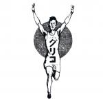 東アジア東京オリンピック!/東亞東京奧林匹克大會!