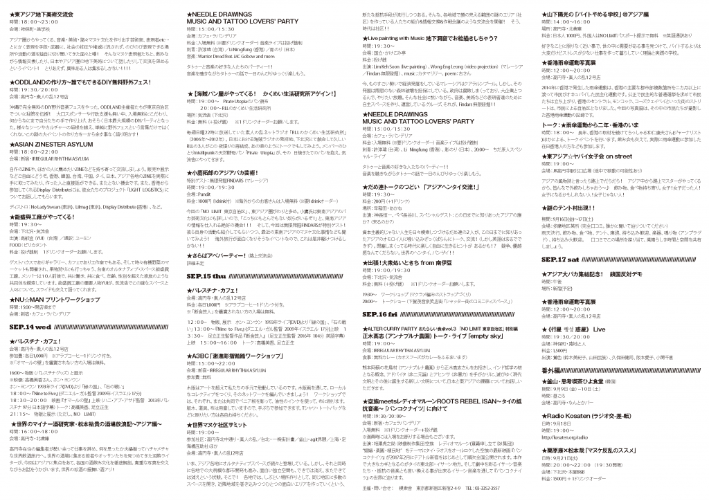 program-jpn_2